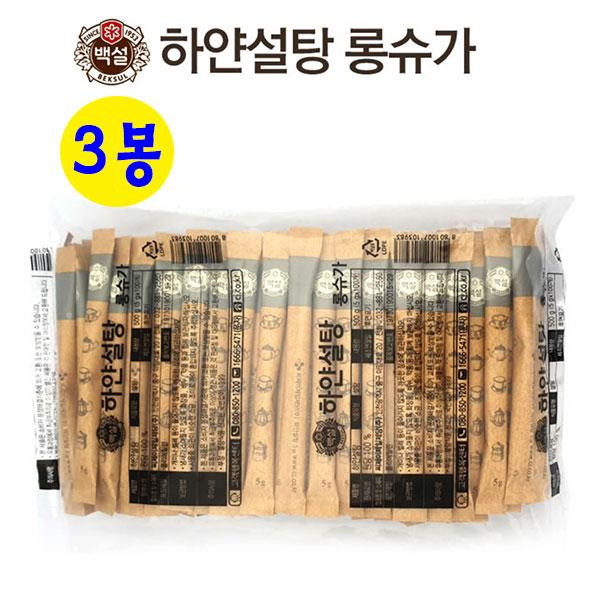 CJ백설 (하얀설탕 롱슈가100개입 설탕스틱 낱개포장) 커피 휴대용 설탕, 3봉
