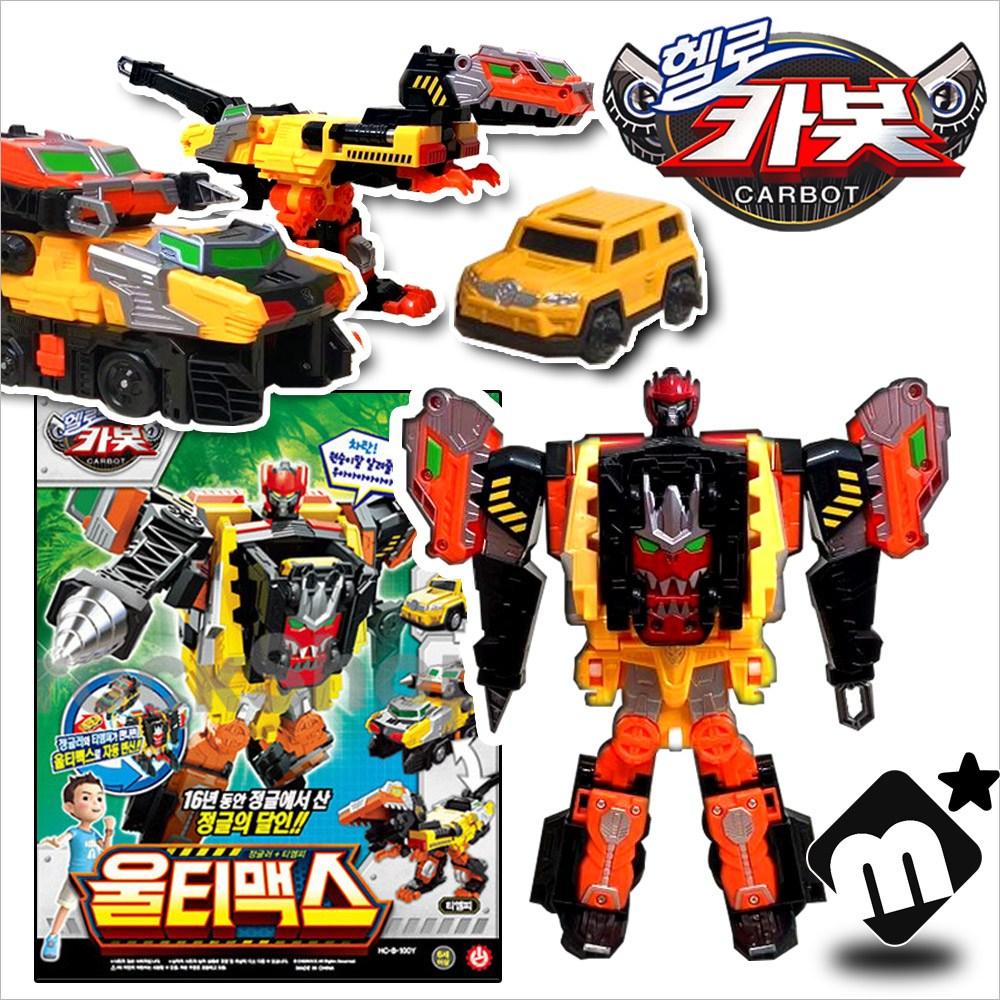 헬로카봇 3D 정글러 티렉스 변신 합체로봇 울티맥스/ 큐브팩 포함 자동차 미니카 변신봇 장난감, 단품