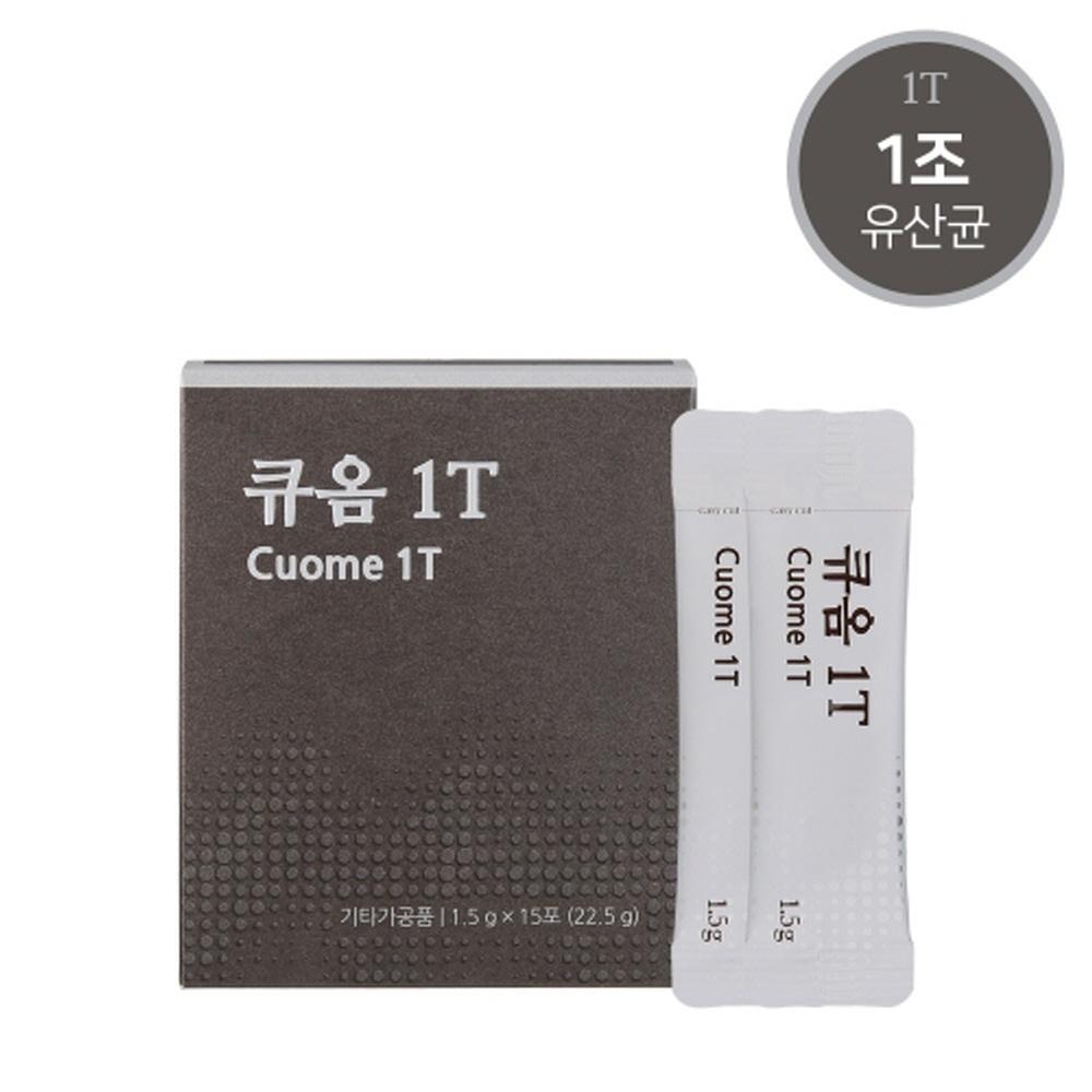 큐옴 신바이오틱스 4세대유산균 포스트바이오틱스 아토피 비염 유산균 스틱 (1조/2.5조유산균), 1조 유산균 ( 15포 )