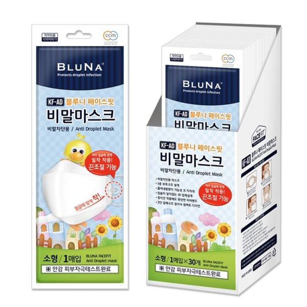 오피스디포 BLUNA 블루나 KF-AD 인증 비말마스크 소형 1입, 단일옵션
