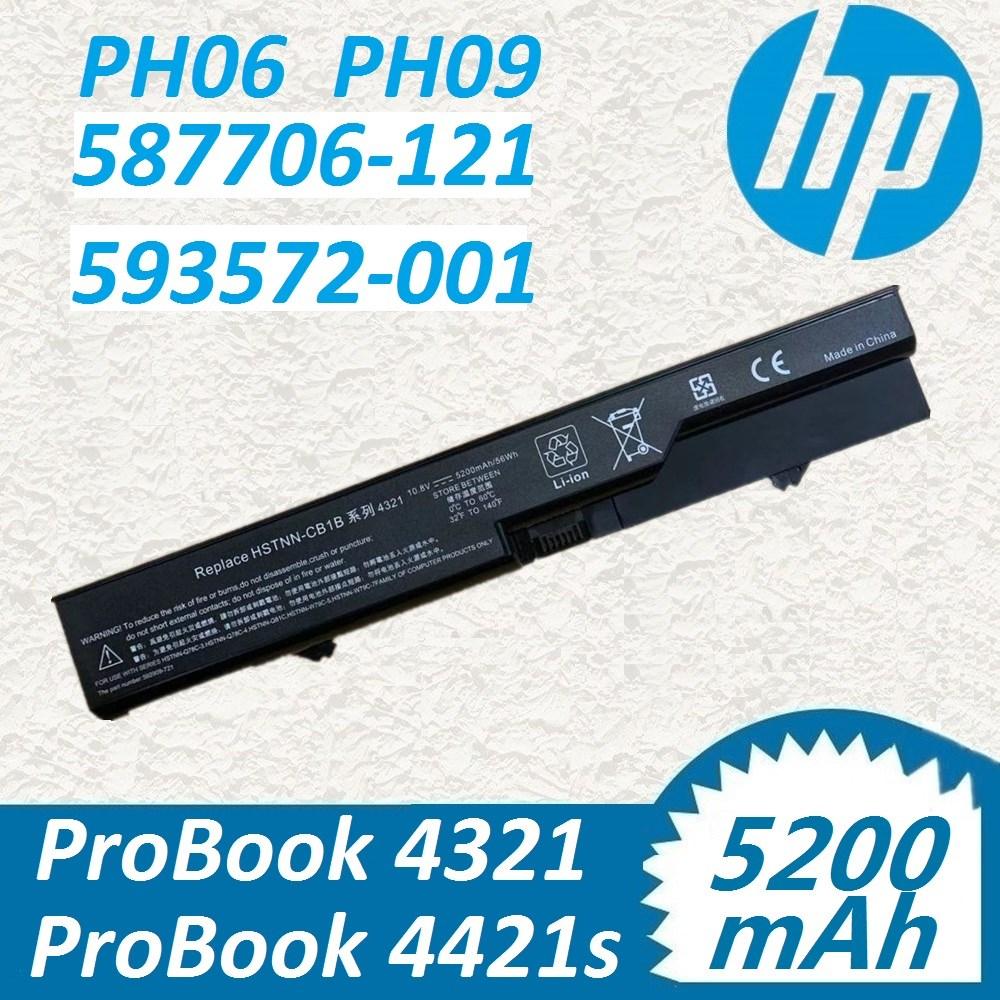 HP PH06 587706-121 587706-131 587706-221 587706-241 587706-251 HP노트북배터리