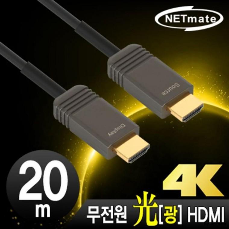 강원전자 Hybrid 광 HDMI 2.0 Active 케이블 무전원 2.0m rgb 케이블 컨넥터 hdmi 연결케이블 변환젠더 컨버터 연장 모니터 dvi