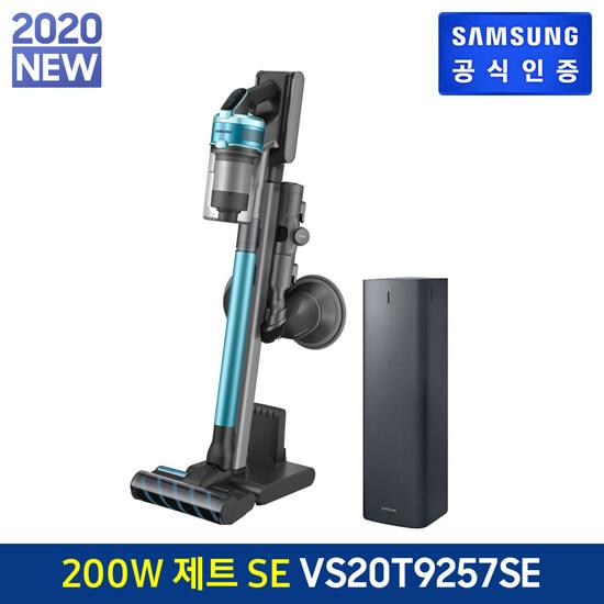 [삼성] 제트2.0 무선청소기 VS20T9257SECS, 단일상품, 단일상품