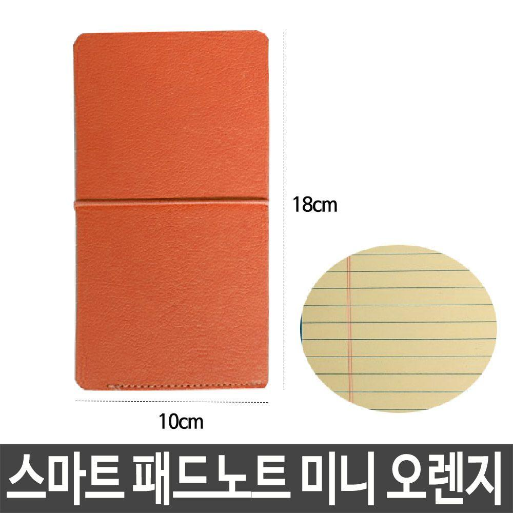 JLX589991스마트 패드노트 미니 명함집 메모 포켓 수첩 가죽