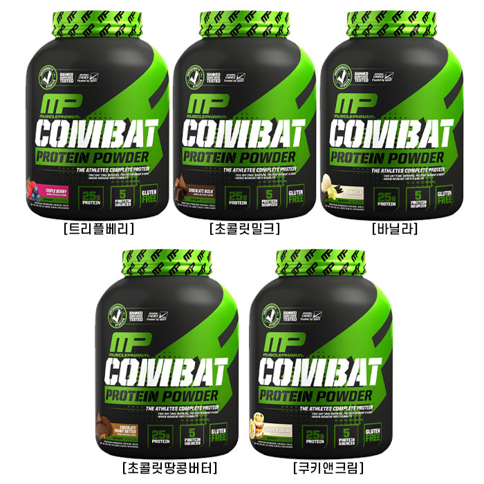 Muscle Pharm 머슬팜 컴뱃 프로틴 파우더 단백질 보충제 1814g MusclePharm Combat Protein 64oz, 단일상품, 트리플베리