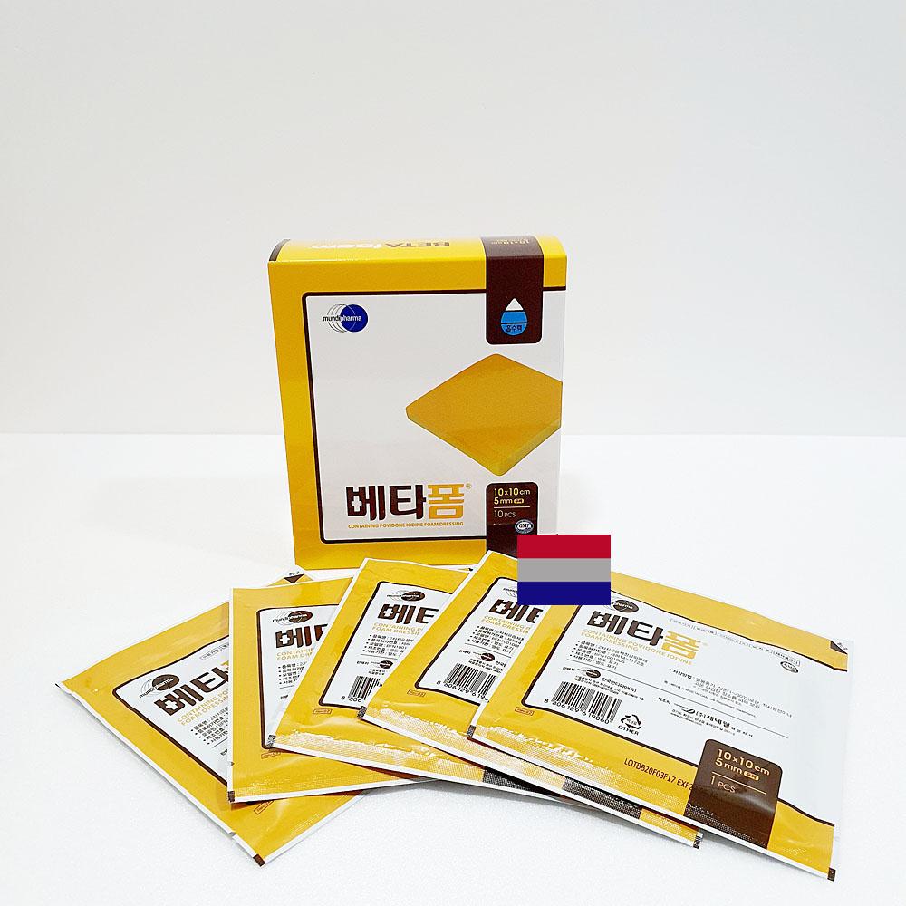 베타폼 10x10cm 5mm 10매 1박스 2차치유폼제창상피복재 (POP 4343879861)