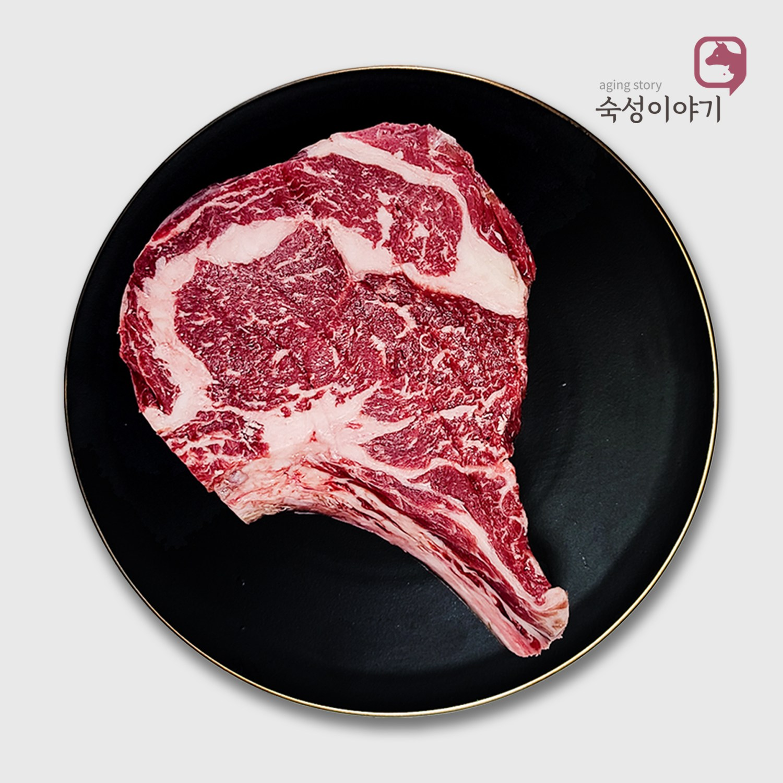 숙성이야기 드라이에이징 토마호크 스테이크 [국내산/냉장] 우대갈비 바베큐 홈파티 캠핑 고기 요리, 550g (500~599g)
