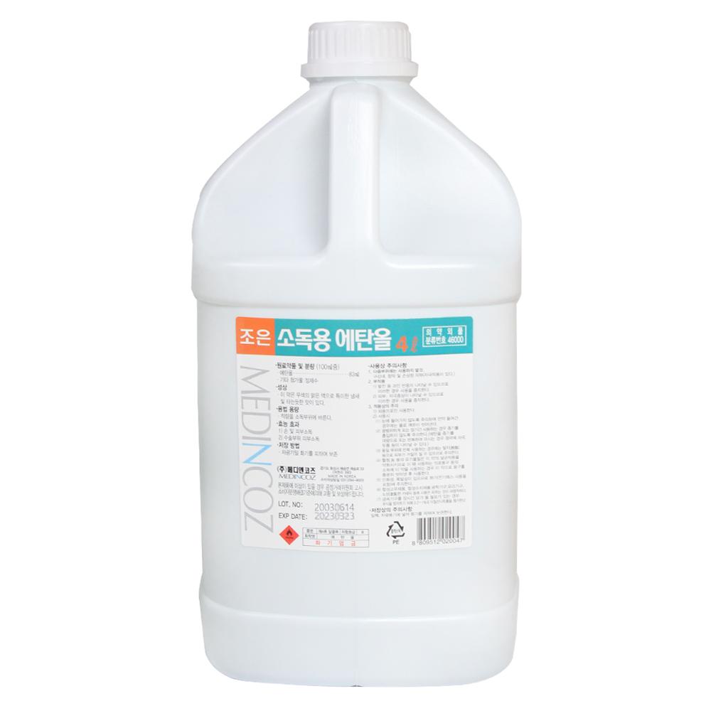 메디앤코즈 소독용 에탄올 4L 1개