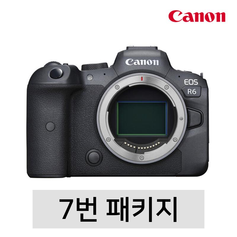 캐논 EOS R6 미러리스카메라, EOS R6 7번 패키지
