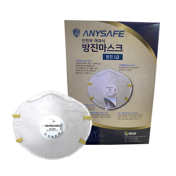 애니가드 애니세이프 산업용 방진마스크 밸브형 VC102V (10개*1박스), 1개, 10개입