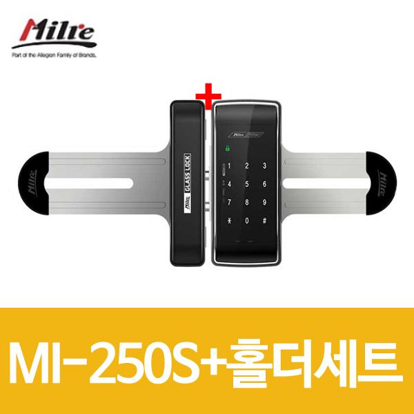 밀레 도어락MI-250S, B지역 설치의뢰
