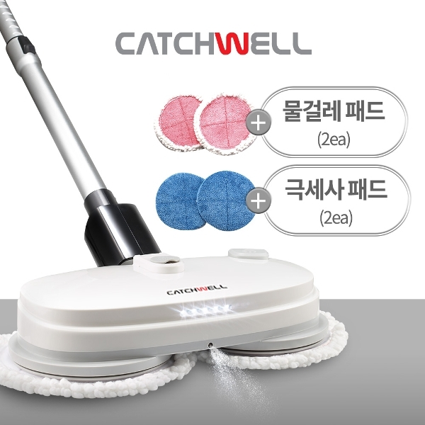 캐치웰 CM7 무선 물걸레청소기 버튼형 워터스프레이 장착, 소형(핸디+스틱형)