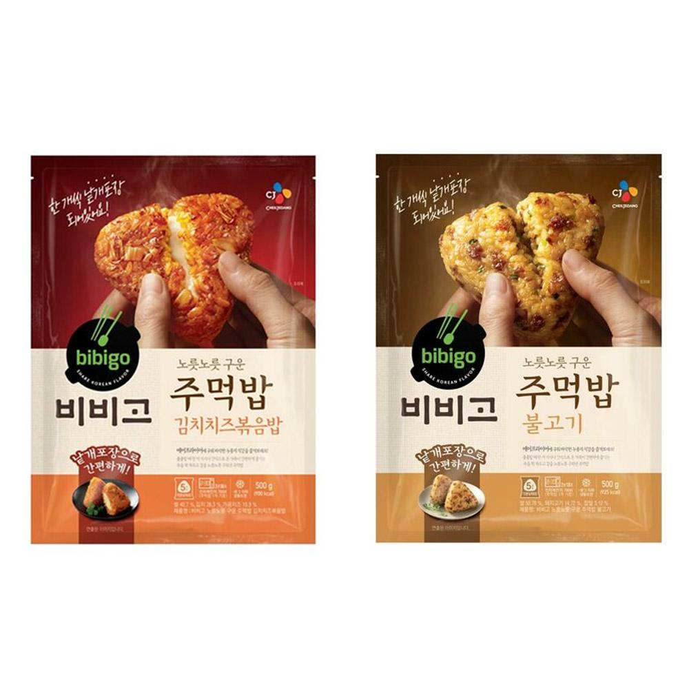 비비고 주먹밥 (김치치즈볶음밥500g x1개 + 불고기500g x1개), 2개