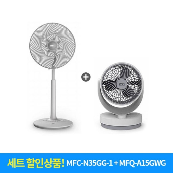 엠엔 MFC-N35GG-1+MFQ-A15GWG, 단품 (POP 5654536052)