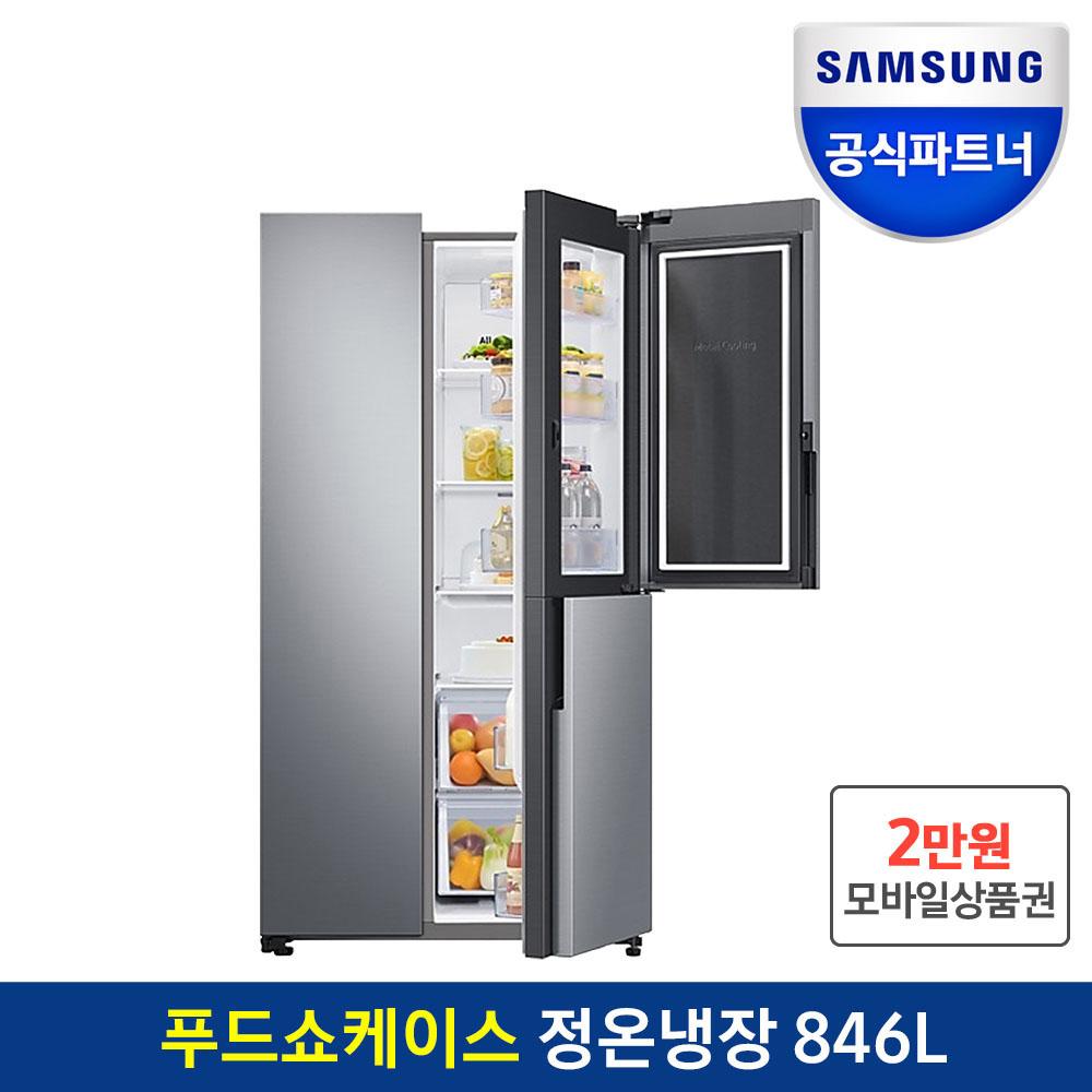 삼성 인증 냉장고 추천 최저가 실시간 BEST