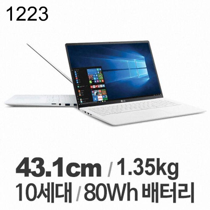 LG전자 2020 그램 17형 17Z90N-VA76K +NVMe 512GB추가, 1