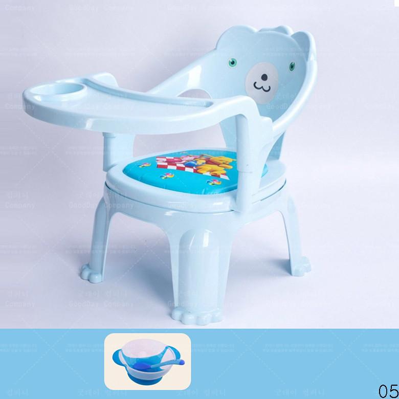 굿데이 컴퍼니 다용도 사랑스럽다 발편한 아기 등받이 의자 식탁 가정용 스툴 sY02, 05