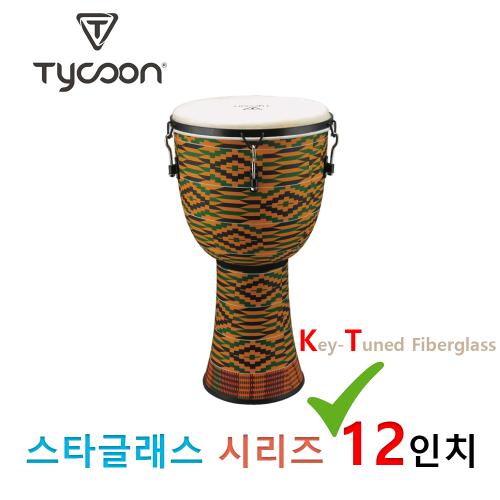 TYCOON 스타 글래스 키 튜닝 젬베 12인치 대신악기