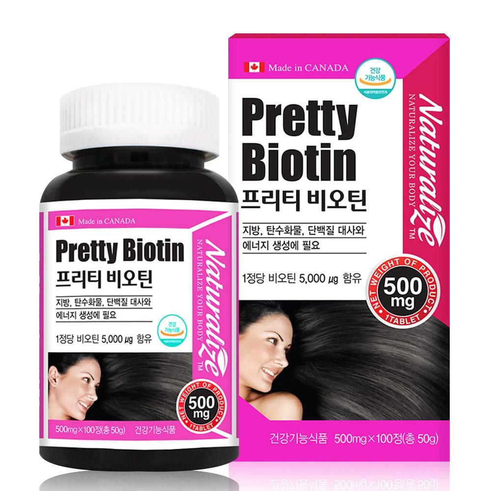 클린케어 비오틴 탈모에좋은 머리카락 영양제 탈모 비타민B7 BIOTIN 바이오틴 5000, 1박스, 500mgx100정