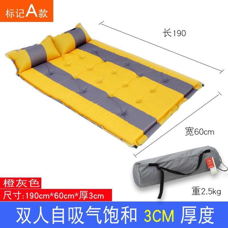 캠핑매트 더블 자동 에어매트 맞춤가능 다인용 제습패드 침대텐트 매트 품질, T03-주황색--A스타일(직사각형 190넓이 130두꺼운 3CM)