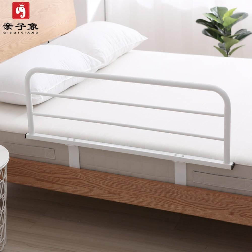 침대 가족 안전 가드 펜스 침대난간 지지대 침대떨어짐방지 침대안전바, 흰색 120CM 길이 + 5CM 높이 브래킷 (총 높이 37CM)
