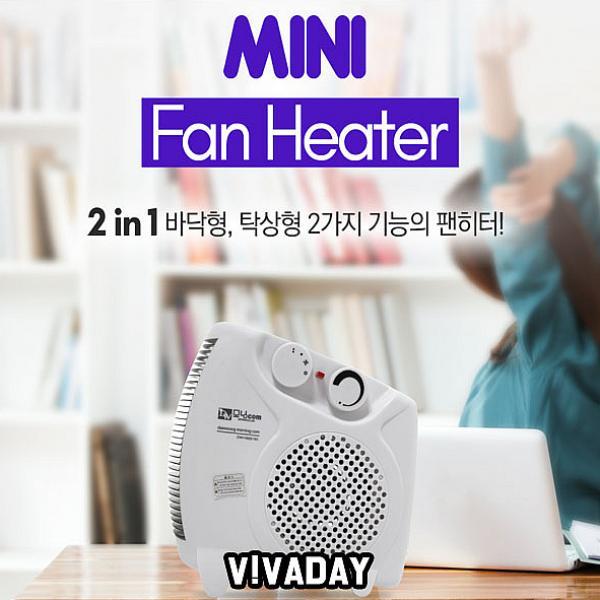 소소몰 MY 미니팬히터 탁상용 히터 온풍기 난로, 상세페이지 참조