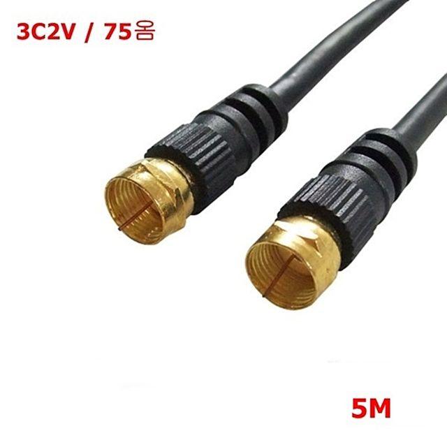 [P4KH]+ (NTS) 75옴 금도금 나사형 안테나 케이블 5M +ZZQI+ZQQI+TL003B8E+(H2-2040R) $WC, 월c. 본상품선택 (POP 5485906420)