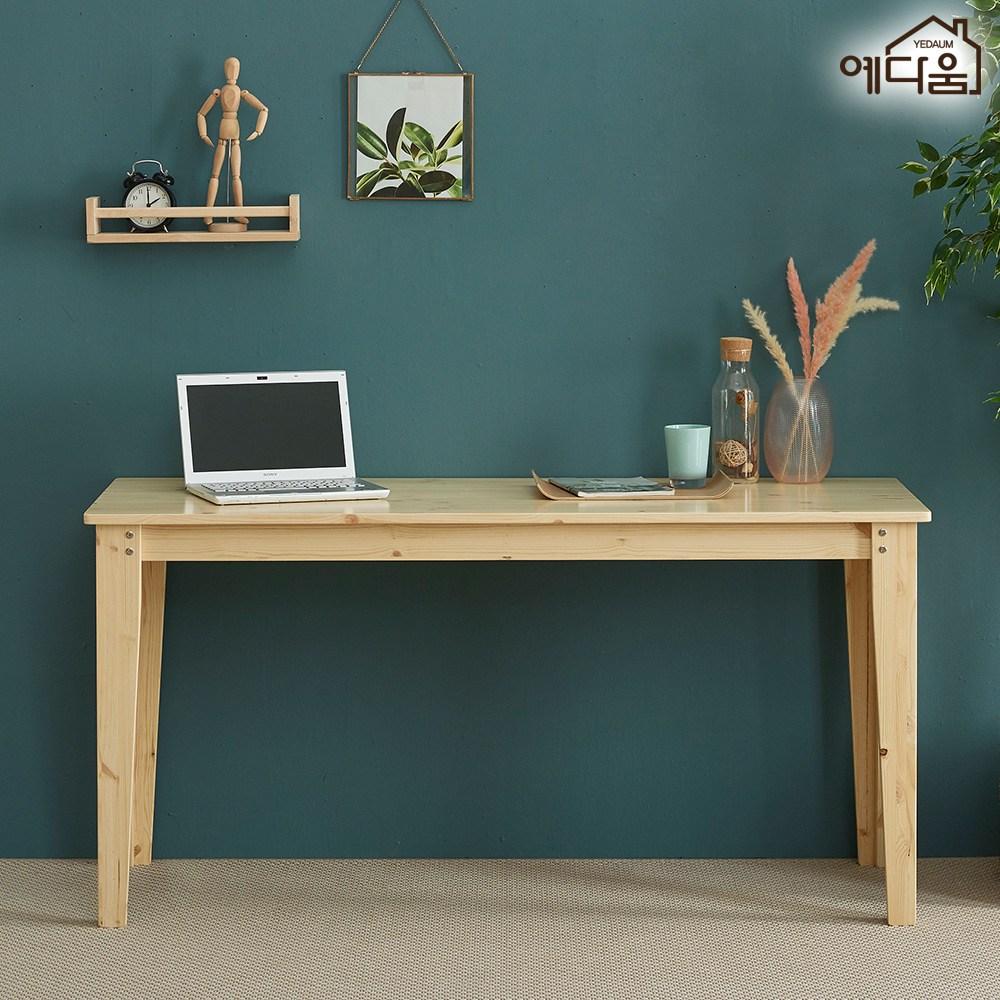 예다움 나무 수제 원목 컴퓨터 책상 일자형 무도장 1500, 원목책상(일자형-무도장): 1500x600