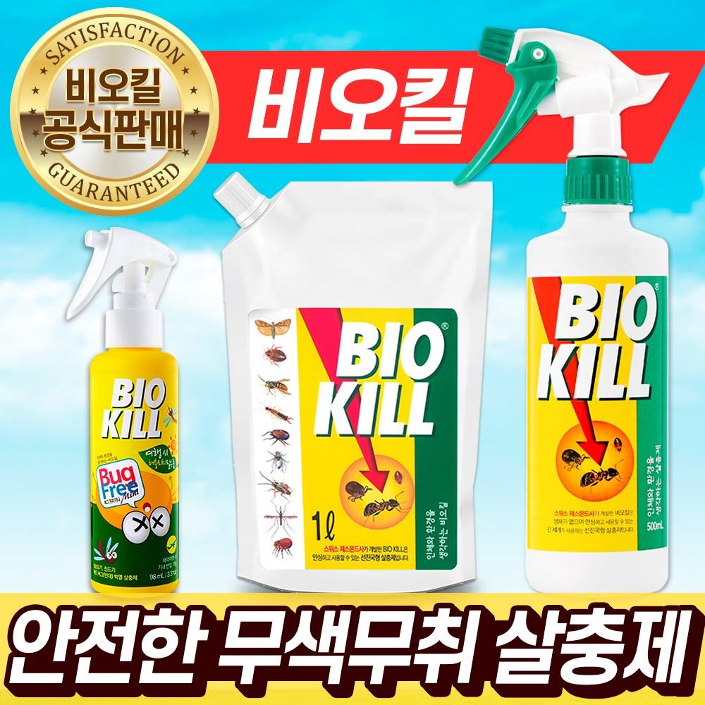 비오킬 진드기 좀벌레 나방파리 친환경 살충제 바이오킬, 1L 대용량파우치