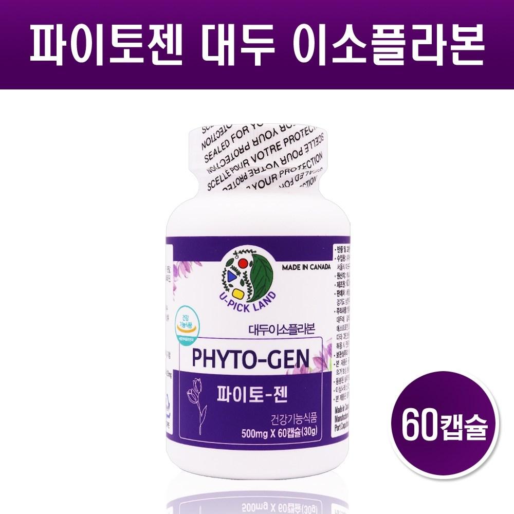 캐나다 파이토젠 여성 호르몬 영양제 대두 이소플라본 식약처 기능성 인증 식물성 에스트로겐 중년 갱년기 여성건강 40대 50대 60대 효능 PHYTOGEN, 1통