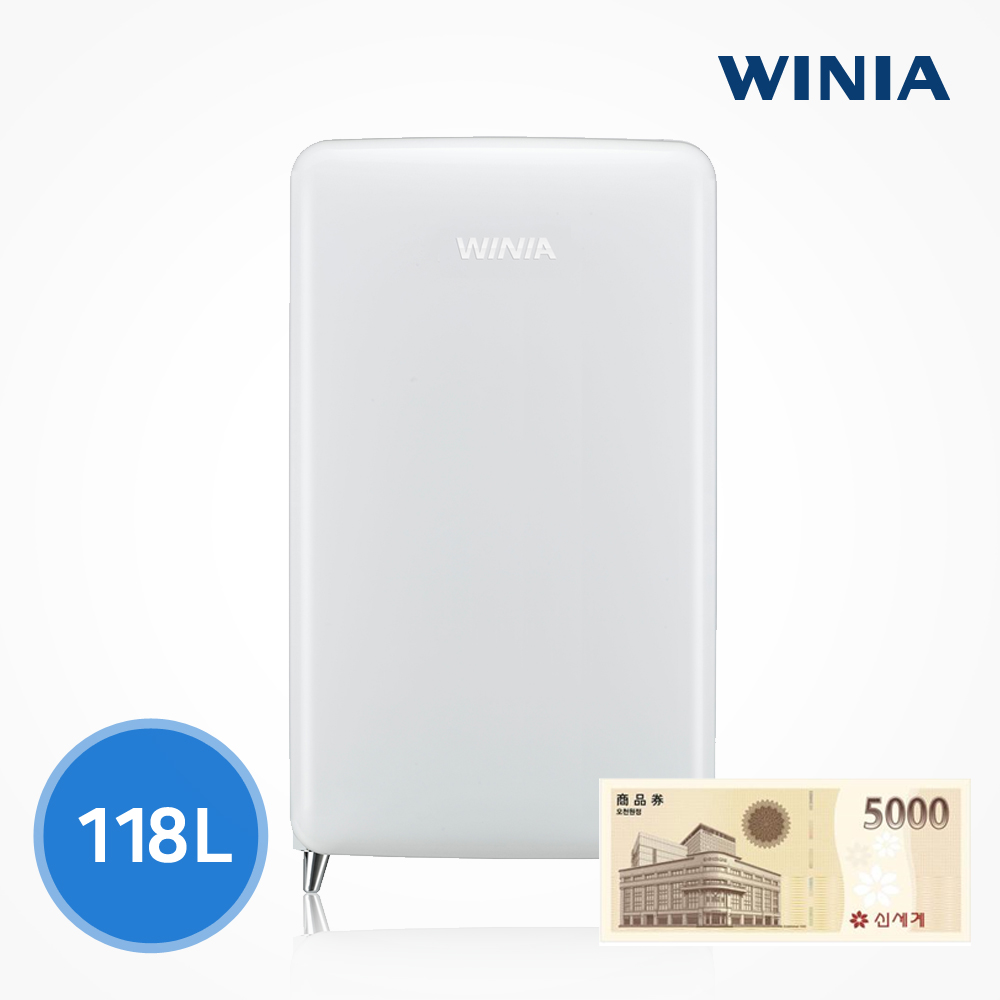 위니아 칵테일 프리미엄 소형 냉장고 (118L) ERT118CB, 화이트