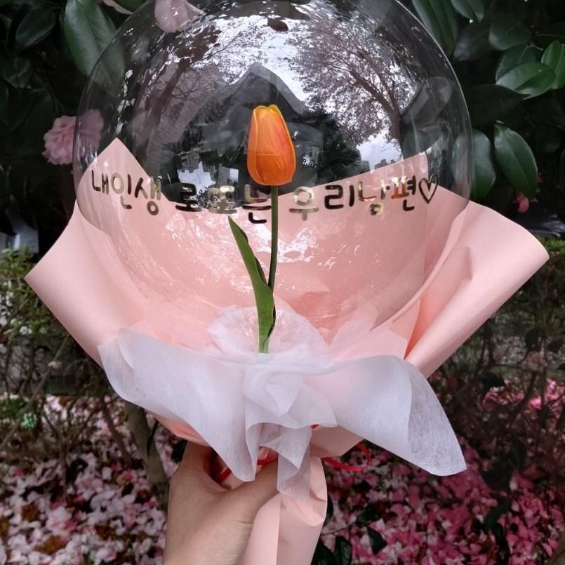 효정Flower 튤립한송이 꽃풍선 벌룬플라워, 1Ea, 오렌지