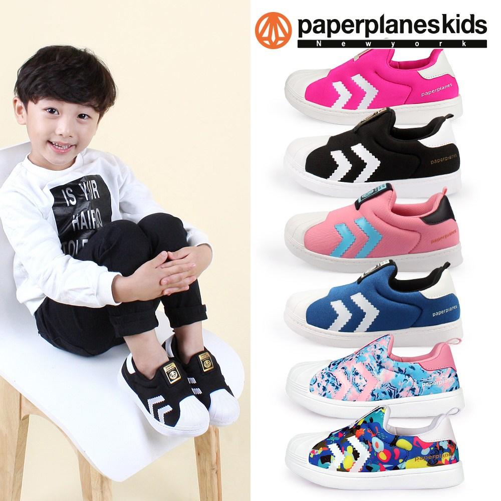 페이퍼플레인키즈 PK7003 아동 운동화 유아 아동화 신발 남아 여아 슈즈
