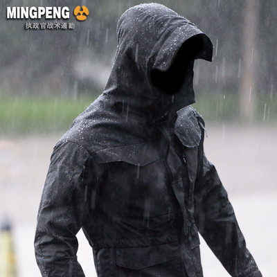 mingpeng 고어텍스 아웃도어 바람막이 택티컬 밀리터리 전투 전술 야상 점퍼 자켓 163129