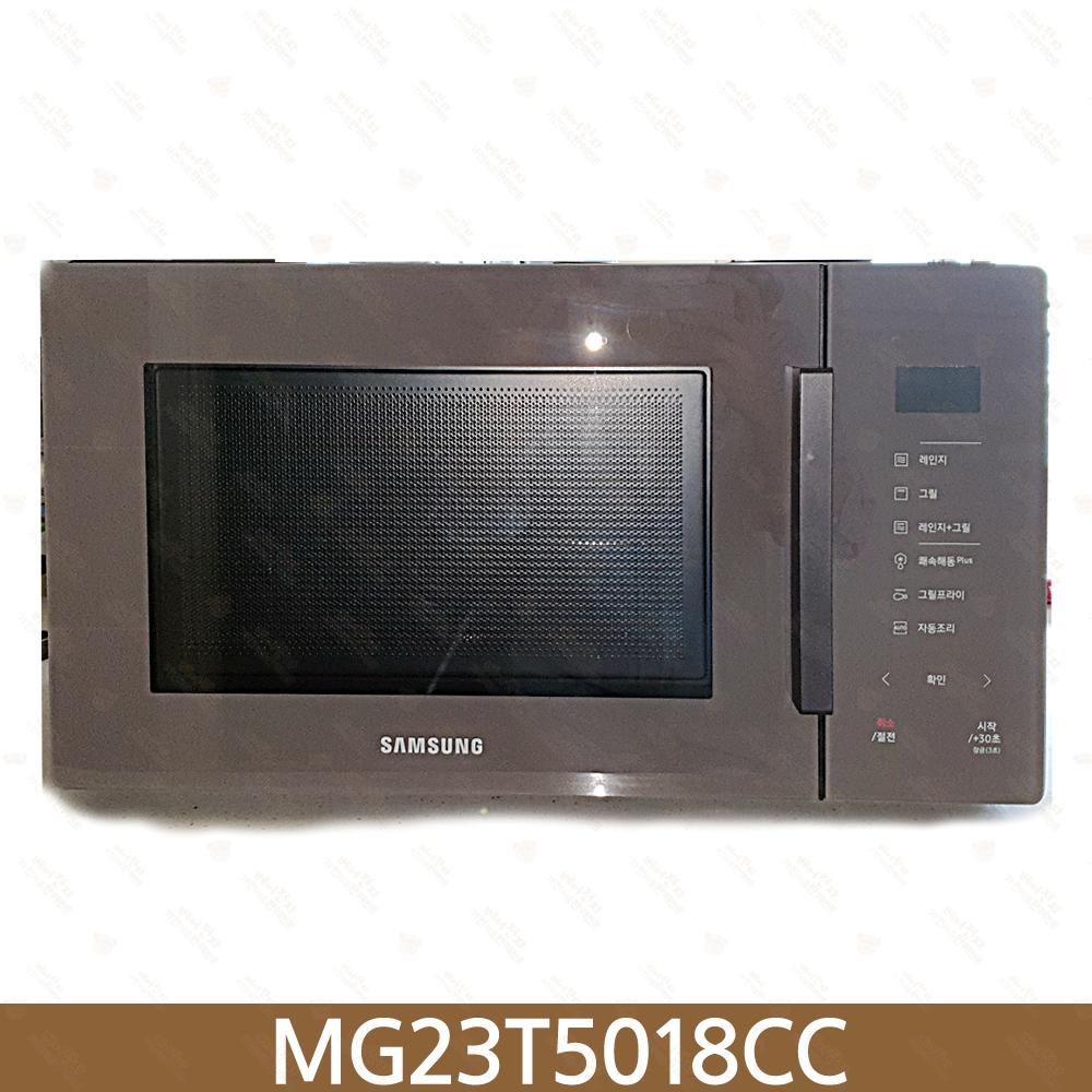 삼성전자 MG23T5018CC 그릴 전자레인지 23L 클린차콜, MG23T5018CC(클린차콜)