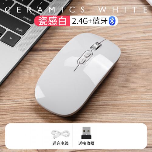 무선 블루투스 마우스 ipad 충전식 애플 맥북 노트북 2 세대 초박형 휴대용 음소거 자동 데스크탑 컴퓨터 사무실 홈, 본문참고, 선택 = 도자기 화이트 [듀얼 모드] Bluetooth 무선 버전 공식 표준
