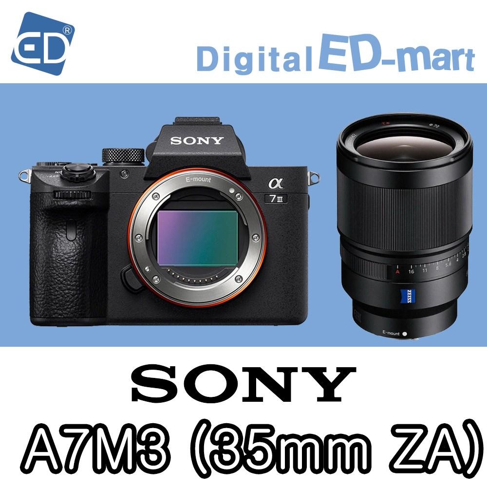 소니 A7Mlll 미러리스카메라, 소니정품A7M3 / FE 35mm F1.4 G 액정필름/ED