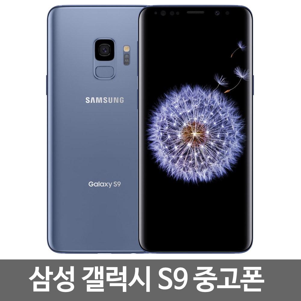 삼성전자 갤럭시S9 SM-G960N, 퍼플 64GB, 갤럭시S9 특S급