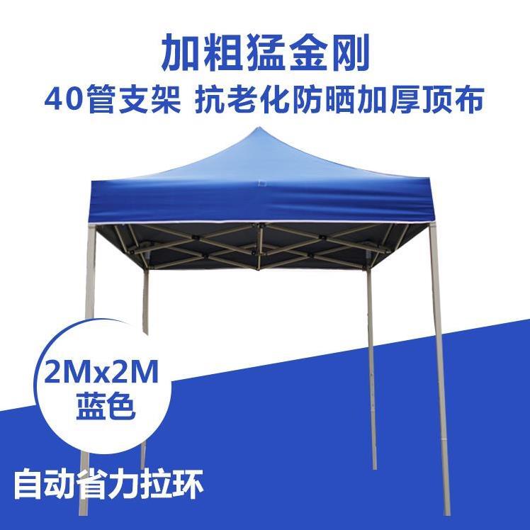 차박텐트 광고 텐트 글자인쇄 블루 오토바이 야식 외부착용 장막야외 캠핑 대, T10-2*2두께강화 금강석(블루)