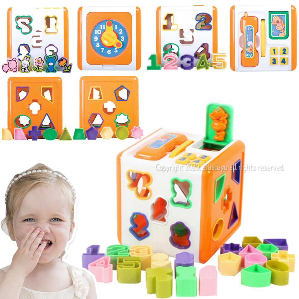 도형끼우기 완구 돌 아기 장난감 18개월아기장난감, 본문참조