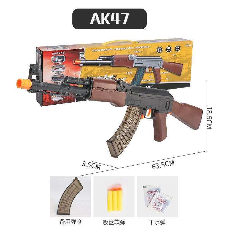 애미몰 배그 배틀그라운드 AK47 젤리탄 수정탄총 장난감 총