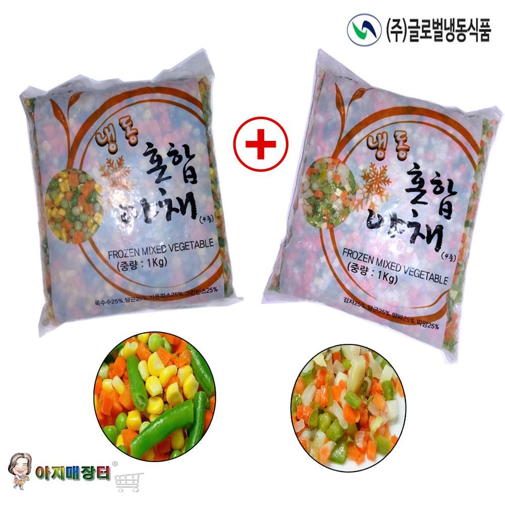 글로벌 냉동식품 볶음밥 냉동 혼합야채4종 급식용 외식용 묶음(각1kg), 1세트, 2kg