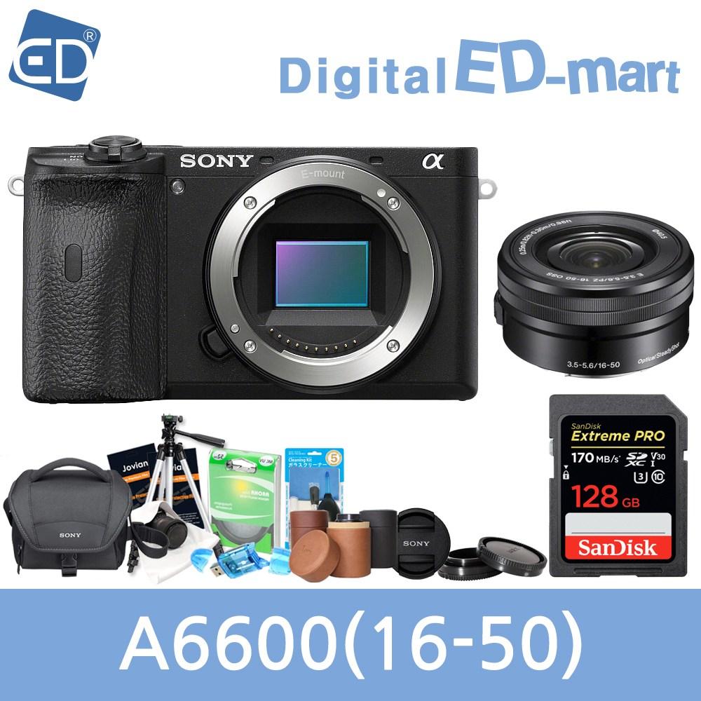 소니 A6600 16-50mm 128패키지 미러리스카메라, 01 소니A6600블랙 + 16-50mm렌즈 + 128GB + 소니가방 풀패키지
