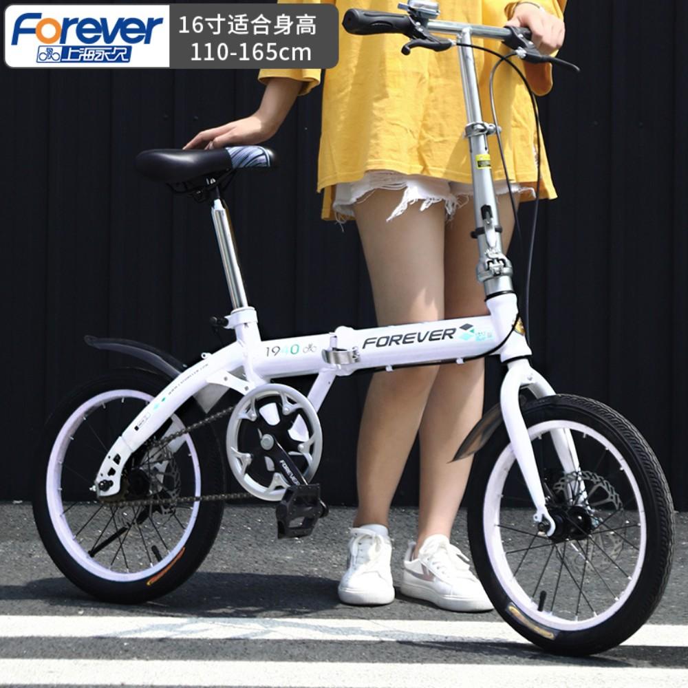 접이식자전거 경량자전거 휴대용20인치 16인치자전거 소형자전거 여성자전거 20인치자전거, 16 인치 화이트 단일 속도 듀얼 디스크 브레이크 / 셀프조립