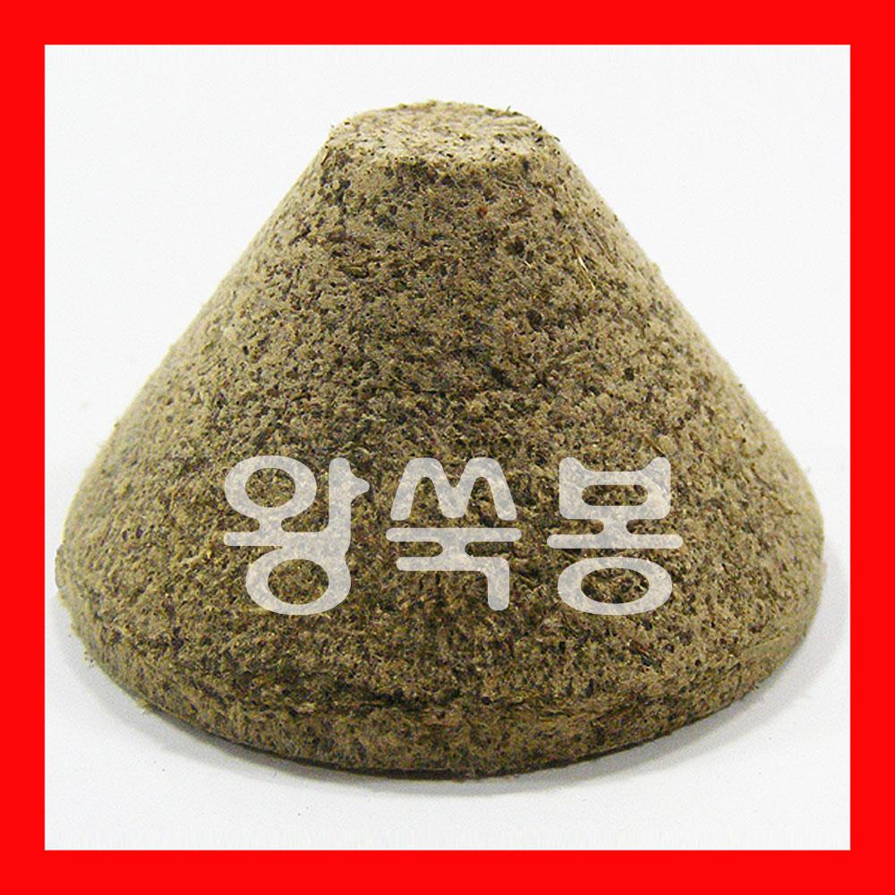 모사월드 (당일출고) 한방왕쑥봉 왕쑥봉 100개 (유연) 왕뜸용 쑥봉, 1통