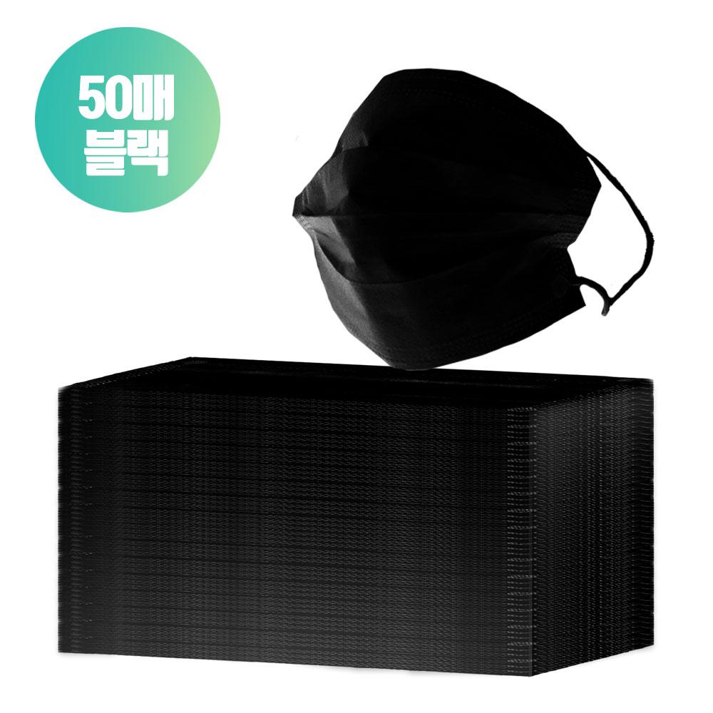JMALL 대형 성인용 블랙 일회용 마스크 50매 100매, 50개