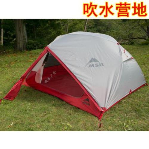 - 텐트 캠핑 돔 거실형 타프 감성 원터치 겨울 대형 MSR Elixir 1 2 3인 2인 야외 도보 2층, 02 1인 텐트 세트(텐트+원격지포), 상품상세참조