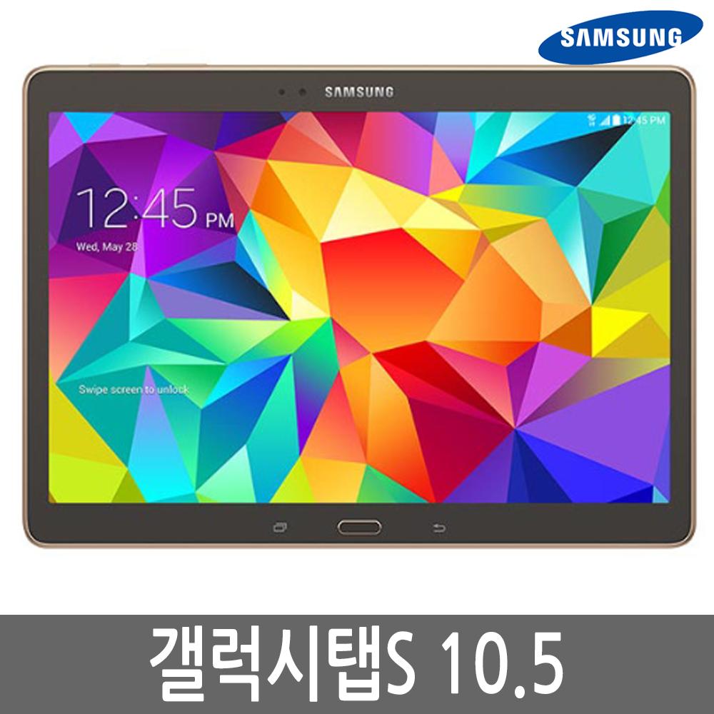 갤럭시탭S 10.5 SM-T800 32G WiFi/LTE 정품, 갤럭시탭S 10.5 32G B급
