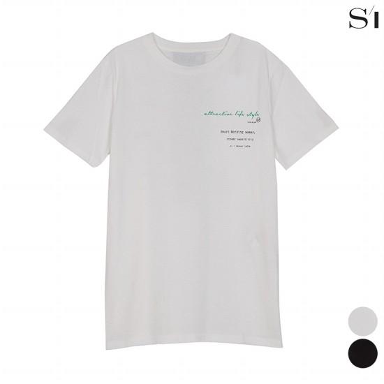 씨 레터링 배색 스티치 반팔 티셔츠 (SXIBD2822)_T6P2