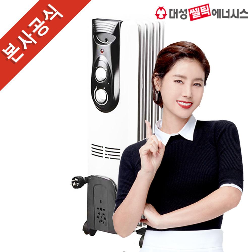 전기 라디에이터 7핀 DSRA-7 욕실난방기 화장실히터, 단일상품